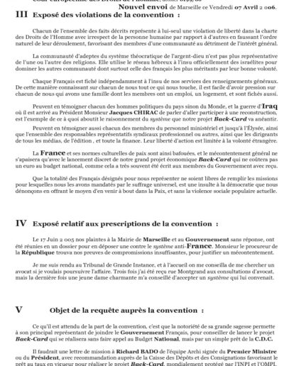 cour-europeenne2-12-001-001-lettre