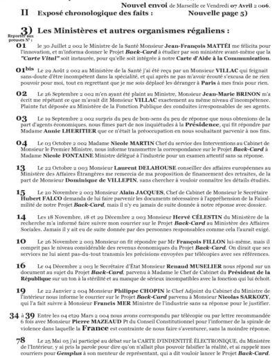 cour-europeenne2-5-001-001-lettre-sans titre