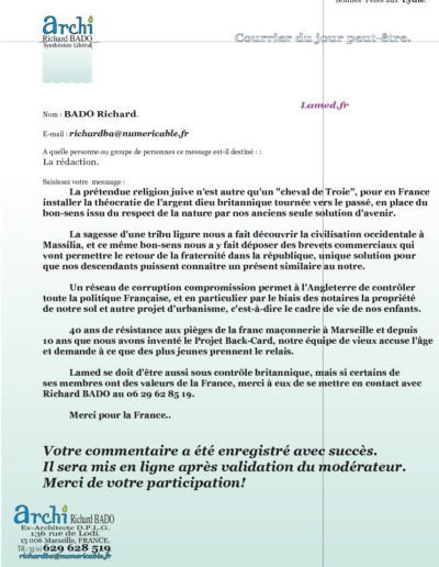 lamed-001-001-lettre